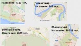 Google видав основні центри кремлівської інтернет-пропаганди