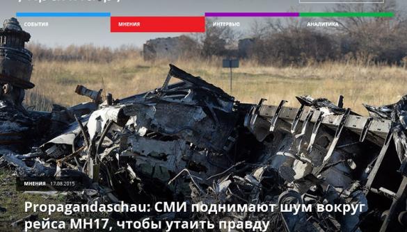 Російські ЗМІ видали допис у блозі за авторську статтю «німецького порталу»