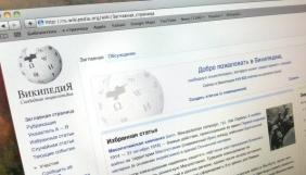 Wikipedia відмовилася видаляти статтю на вимогу Росії
