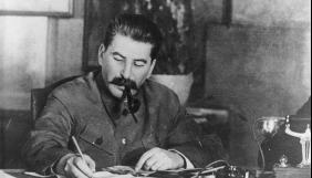 Сталин: Строительство страны с помощью пропагандистского инструментария истории, кино и литературы