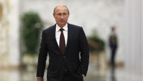 Имиджевый рубикон Владимира Путина