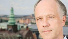 У центрі Кабула вбили шведського журналіста Нілса Горнера