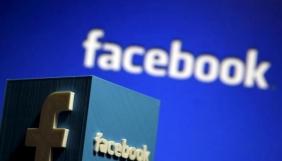 Facebook відмовився переносити персональні дані російських користувачів у Росію