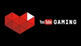 Google запустила ігровий сервіс YouTube Gaming