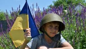Оголошені імена переможців конкурсу «Діти, Медіа і Мир!»