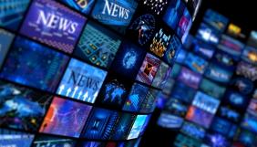 Як зміняться медіа через п'ять років: думка комунікаційних та медіаекспертів