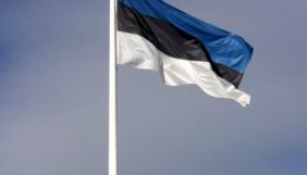 Естонські IT-спеціалісти допоможуть Україні у створенні електронного врядування