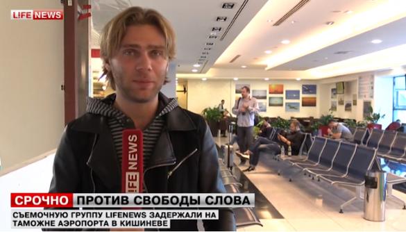 Журналістам Lifenews заборонили в'їзд в Молдову