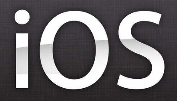 Стали відомі найбільш дохідні iOS-додатки за п'ять років