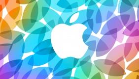 Сьогодні Apple представить новий iPhone 6s