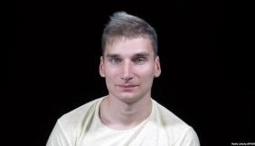 Facebook зняв попереднє блокування зі статті журналіста про затриманого на Донбасі ГРУшника
