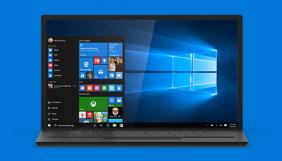 Microsoft встановлює Windows 10 на комп'ютери користувачів без їхньої згоди