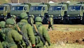 Российские аналитические контексты гибридной войны
