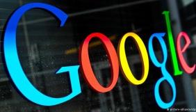 У Росії Google визнали порушником закону про конкуренцію за скаргою Яндексу