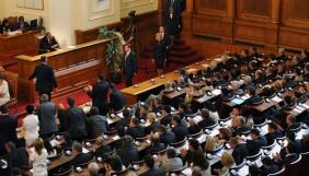 Крістоф Делуар закликає болгарський парламент не тиснути на пресу, щоб урятувати банківську систему
