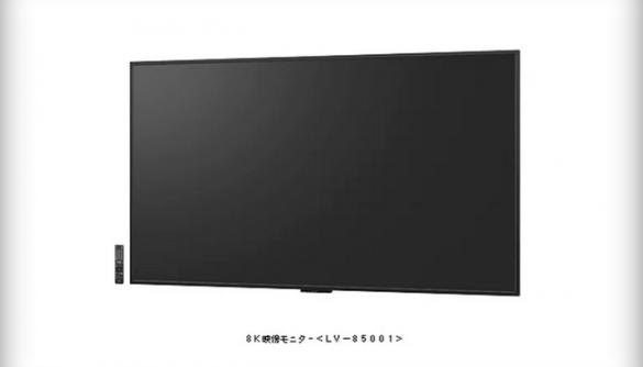 Перший у світі телевізор з роздільною здатністю 8К надійде у продаж наприкінці жовтня