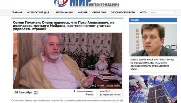 Альтернативні медіа: досвід СРСР і тенденції сьогодення