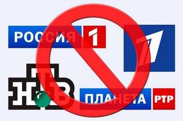 Російські «Первый канал», «Телекомпания НТВ» і телеканали «РТР-планета» та «Россия-24» увійшли до списку санкцій України
