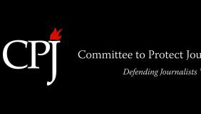 Комітет захисту журналістів вимагає від України зняти санкції з усіх названих журналістів й блогерів