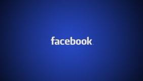 Телекомпанія SWR поскаржилась у прокуратуру на користувача Facebook через ксенофобський коментар
