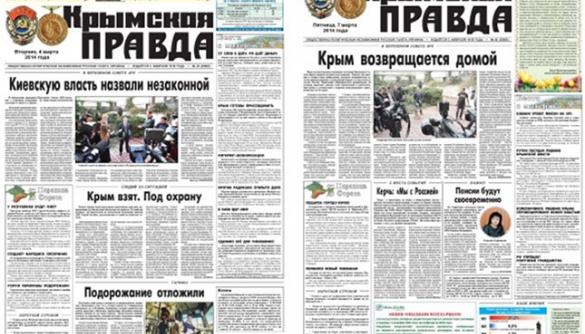 «Крымская весна» и местная журналистика…