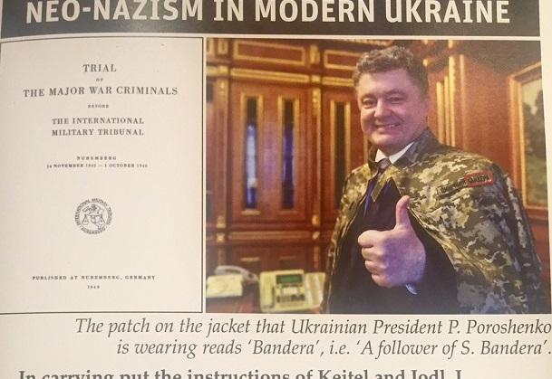На конференції ОБСЄ у Варшаві російська делегація поширює книжки фейкових громадських організацій та пропагандистські листівки (фото)