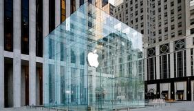 Apple визнає наявність проблем при установці iOS 9