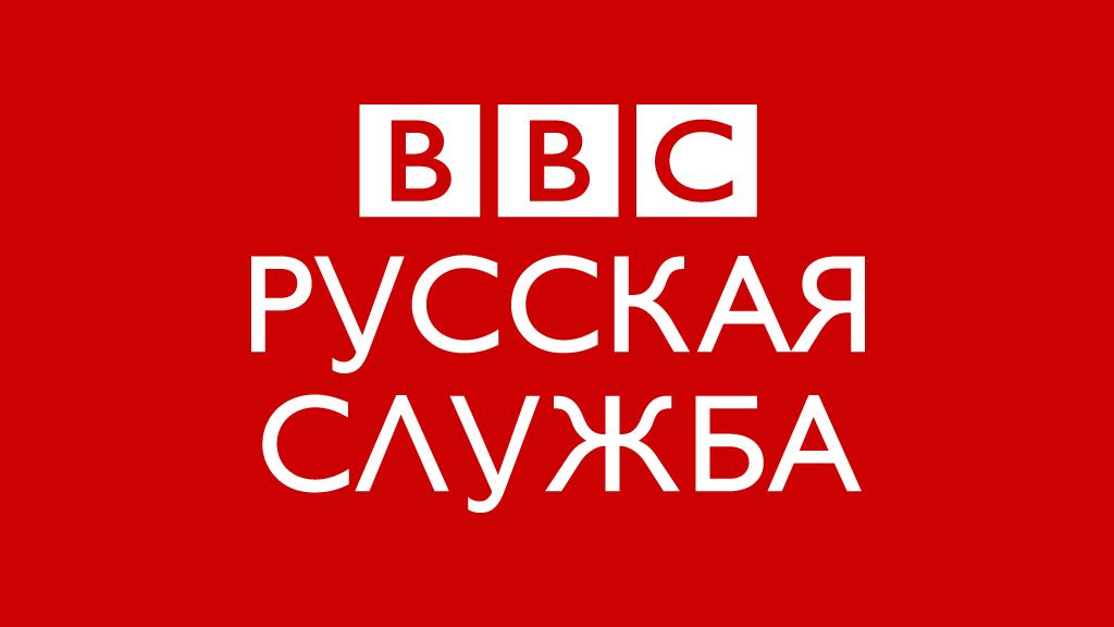 Депутат Держдуми просить прокуратуру перевірити російську службу ВВС на екстремізм