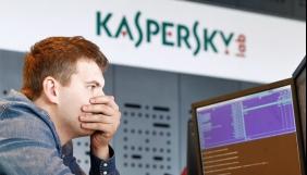 Яценюк доручив припинити використання російського програмного забезпечення