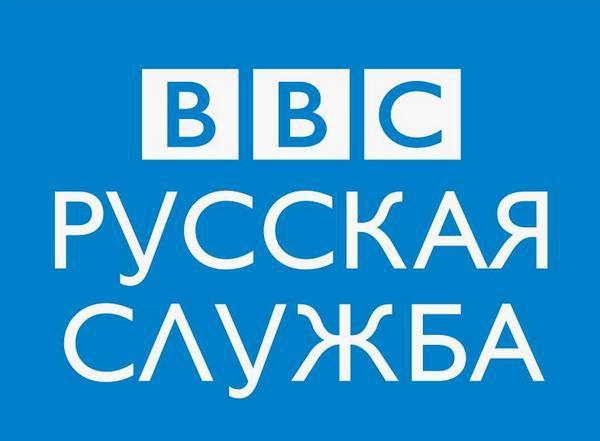 Російська служба BBC перепросила за твіт про могилу невідомого ґвалтівника