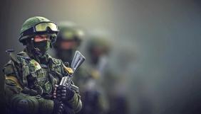 Информационный инструментарий гибридной войны: национальная составляющая его создания