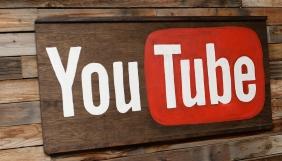 Платну версію YouTube запустять у жовтні