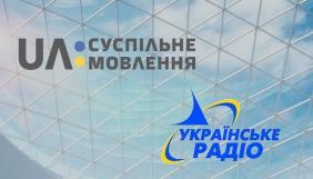 Новини «UA:Першого» і «Українського радіо» - до ідеалу далеко