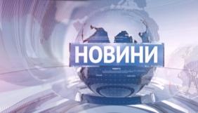 Перший національний найчастіше мовчав про злочини попередньої влади (моніторинг за 10–16 лютого)