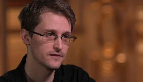 Сноуден: спецслужби дистанційно зламують смартфони