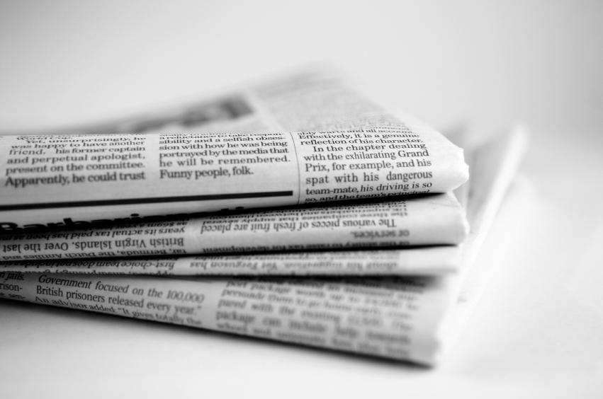 Комунальна преса України: Оцінка готовності до реформи