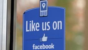 Facebook вирішив поекспериментувати з кнопкою «like»