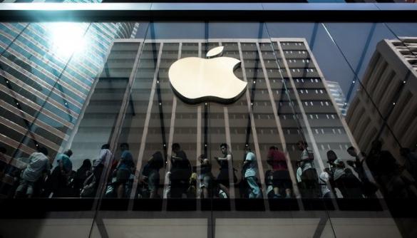Apple заблокувала новинний додаток для користувачів у Китаї
