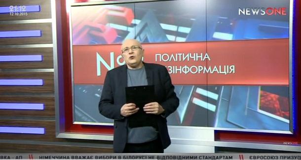 Матвій Ганапольський як Петро Іванович Бобчинський