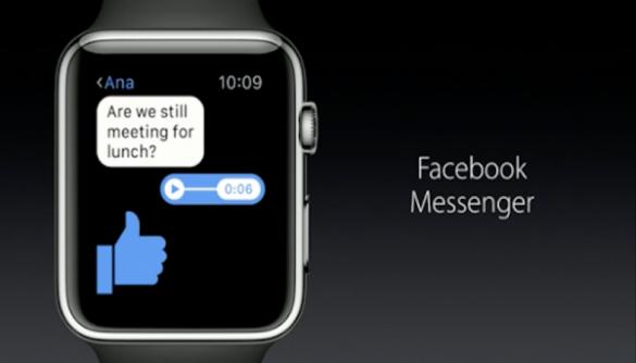 Facebook Messenger став доступний на Apple Watch