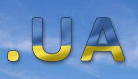 41% сайтів в домені .UA перенесли хостинг за кордон