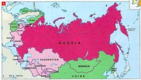 Oxford University Press випустила атлас світу з Кримом у складі Росії
