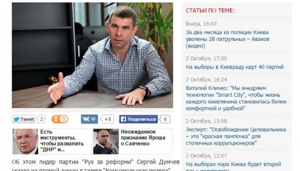 Заджинсовані. Як і де рекламують себе кандидати на мерське крісло у Києві