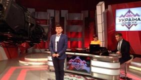 Ведучий 5-го каналу заявив про звільнення і звинуватив канал у виплаті «чорних» зарплат