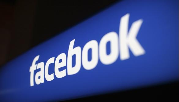 Facebook сповіщатиме про кібератаки, які загрожують користувачам