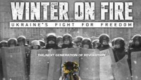 Vimeo видалив фільм про Євромайдан «Зима у вогні» за скаргою Netflix