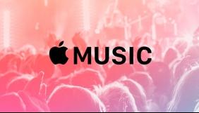 Apple Music став другим у світі музичним сервісом за кількістю платних підписників