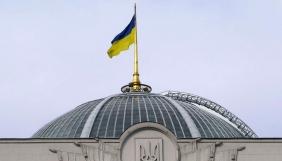 Депутати хочуть звільнити силові органи від інформування про використання публічних коштів