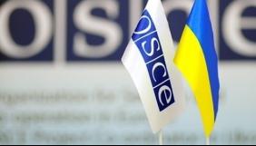 22 жовтня відбудеться експертне обговорення словника термінів для висвітлення конфлікту на Донбасі