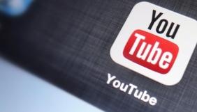 YouTube запустив платний сервіс без реклами